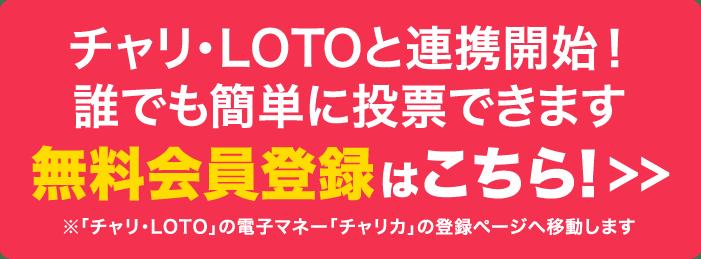 競輪 jp スマホ サイト