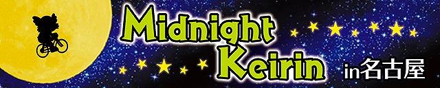 midnight-nagoya