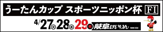 20210427gifu