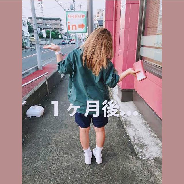 Bell-Flower20210819-09